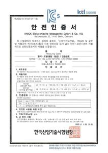 Korean safety certificate - SE 558